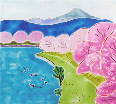 硲紘一 九谷色絵富士写岳遠望の桜陶板画